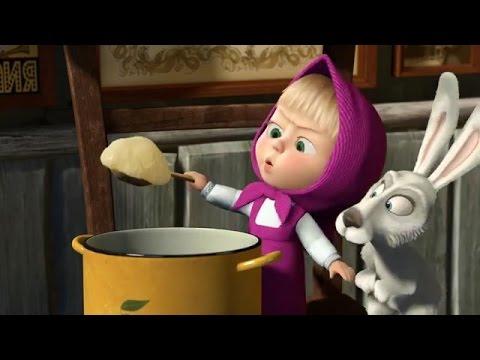 ماشا والدب تطبخ