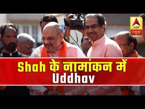 Shiv Sena Chief Uddhav Thackeray Reaches Ahmedabad's Naranpura To Attend Amit Shah's Rally | ABP