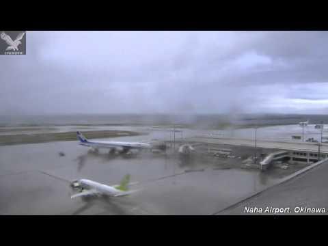 Naha Airport, Okinawa 12 24 14