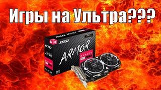 Обзор и тесты MSI Radeon RX 570 ARMOR 8Gb
