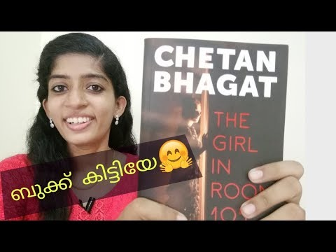 Chetan Bhagat The Girl in Room 105 [Malayalam Book Review]