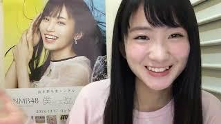 大田莉央奈ちゃんから回ってきたトークテーマは「妹ということについて...
