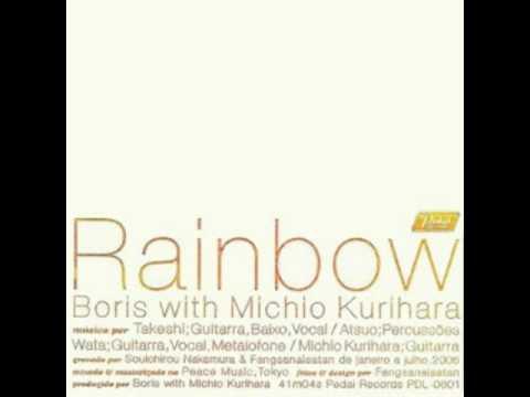 Boris with Michio Kurihara - You Laughed Like a Water Mark