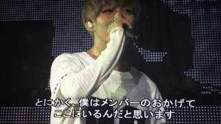【日本語字幕】BTS LIVE TRILOGY EP2:THE RED BULLET  V