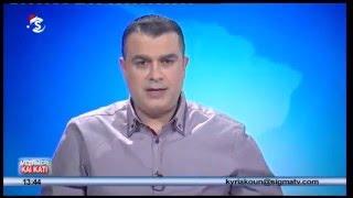 """Νίκος Αντωνιάδης: """"Το Προφίλ του Νέου Ηγέτη της Κύπρου"""""""