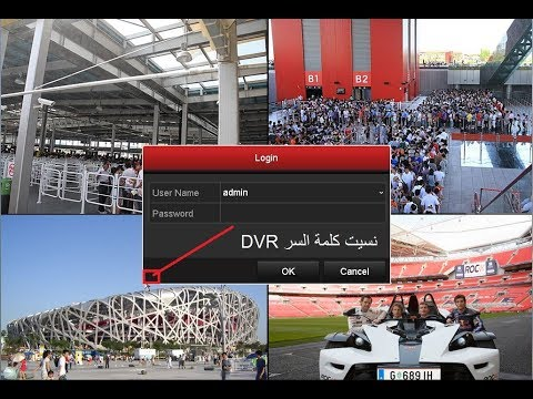 Hikvision Dvr Password Reset Youtube