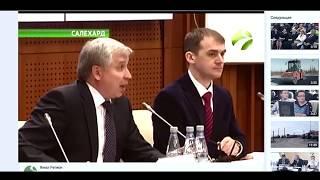 ЯНАО. Дмитро Кобилкин і його фонди ч. 1