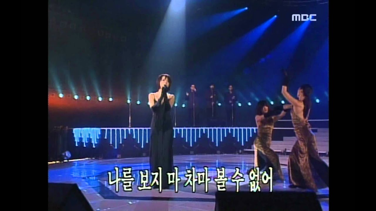 Uhm Jung-hwa - After love, 엄정화 - 후애, MBC Top Music 19971122