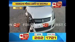 Valsad: Hit and Run Accident on Bhilad highways