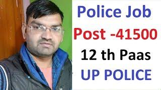 Police Vacancy Nikl Gyi Hai | Online Application form | KTDT