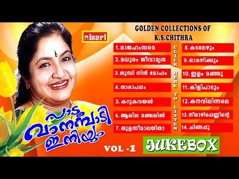 kelkkanenthu rasam pazhaya paattukal yesudas chithra m.g.sreekumar unnimenon o.n.v bichu thirumala chunakkara p.k.gopi films rajamani raveendran johnson s.p.venkitesh old is gold super hits of 90's malayalam film songs filmsongs goldenhit everlasting hits duets pandathe pattukal raveendran mashinte ormakalil yesudas chithra m.g.sreekumar s.janaki markose krishnachandran usharaj soorygayathri akasakottayile sulthan changatham ente keralam (album) lyrics : o.n.v puthiyankam murali o.n.v raveendra singer : k s chithra   a nisari music presentation