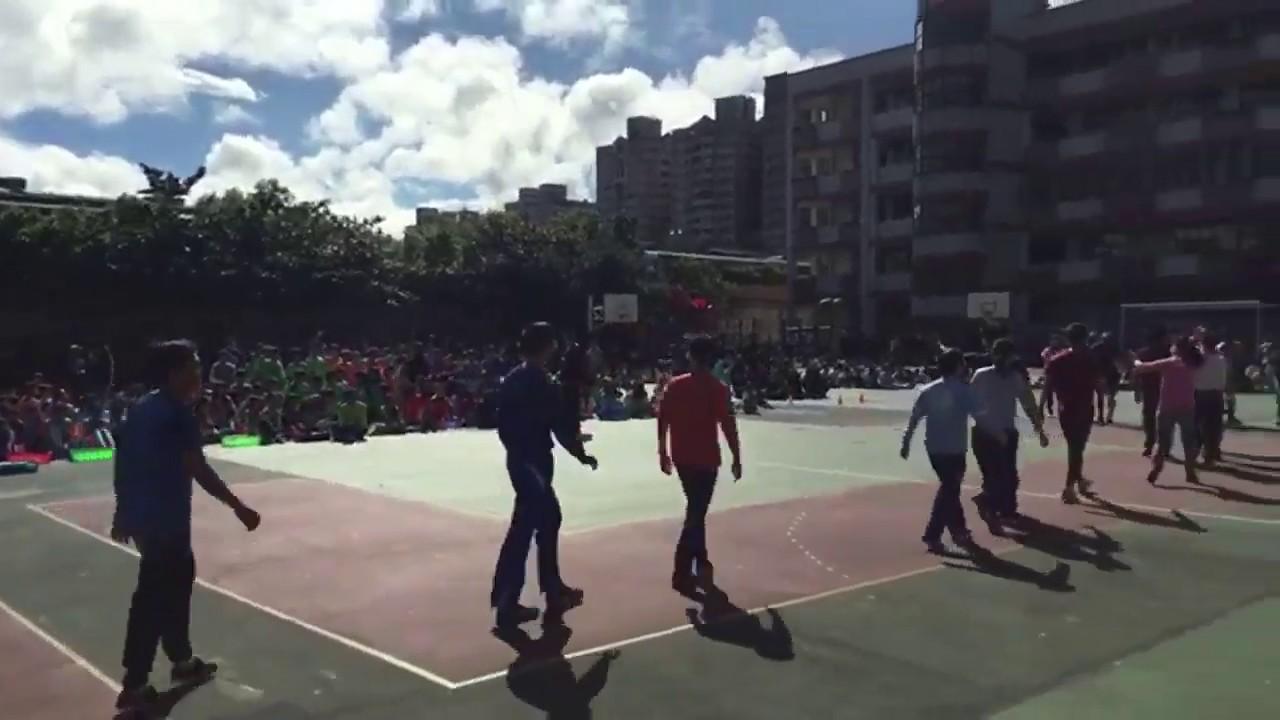 1071215廣福國小運動會 4 - YouTube