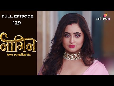 Naagin 4 - 21st March 2020 - नागिन 4 - Full Episode