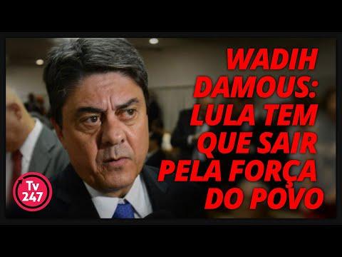 Wadih Damous: Lula tem que sair pela força do povo