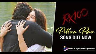 Pillaa Raa FULL VIDEO SONG HD | RX 100 Movie Songs | Anurag Kulkarni | Chaitan Bharadwaj |Mango