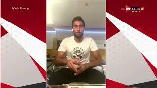 أحمد ياسر ريان: موسيماني طلب الجلوس معي بعد مباراة منتخب مصر الأولمبي أمام البرازيل الودية