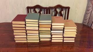 Расхламление классической литературы ➤ Рудименты домашних библиотек