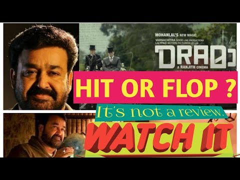 DRAMA HIT OR FLOP MALAYALAM FILM DRAMA REPORT  Drama Malayalam movie