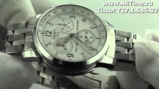 Мужские наручные швейцарские часы Tissot T17.1.586.32(, 2012-04-24T15:50:33.000Z)