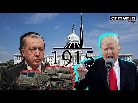 Если Турция применит С 400, США признают Геноцид армян