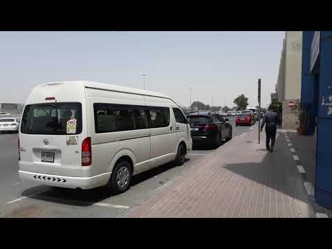 Ras Al Khor Industrial Area Dubai