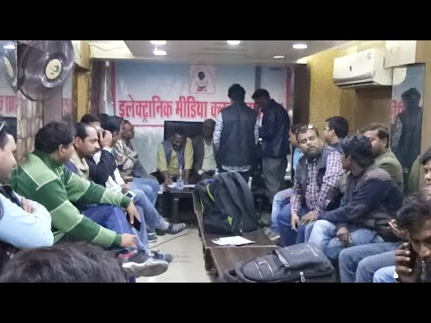 Allahabad Electronic Media Club Chunav Live