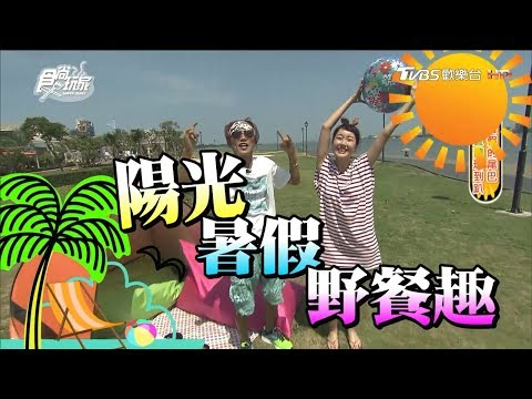 [ENG SUB]Traveling To North Taiwan & Yilan 20170907 Super Taste(HD)