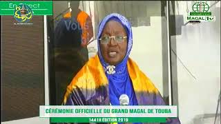 LIVE | Suivez en direct la Cérémonie officielle du Grand Magal de Touba 2019