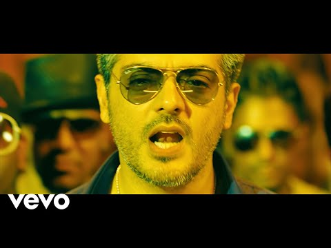 Mankatha - Vilayadu Mankatha Video | Ajith, Trisha | Yuvan