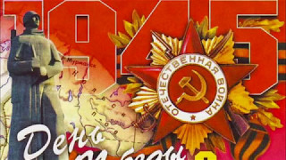 Открытки #СССР