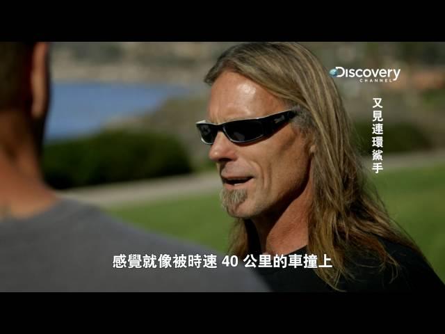 Discovery《週六鯊魚夜 - 又見連環鯊手》