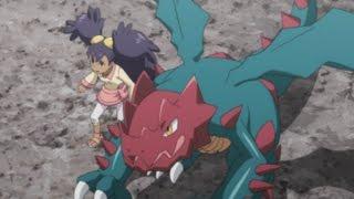 Miniepisodio 13 de Generaciones Pokémon: El alzamiento