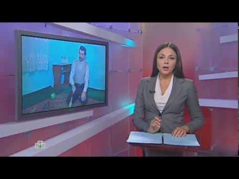 Шаман из Башкирии лечит ударами плетки