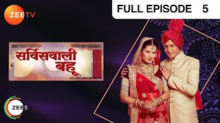 Service Wali Bahu - Episode 5 - February 27, 2015 - Full Episode