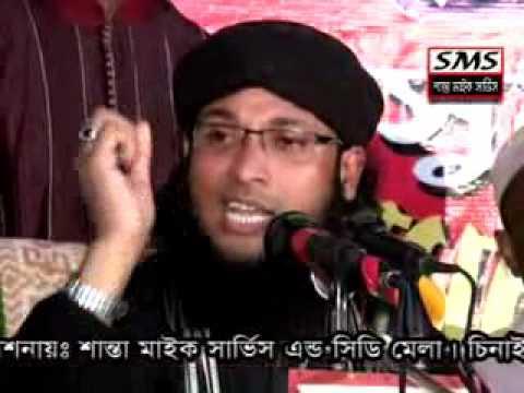 Miracles of Gawse Paak - Md Monirul Islam Chowdhury (Murad)