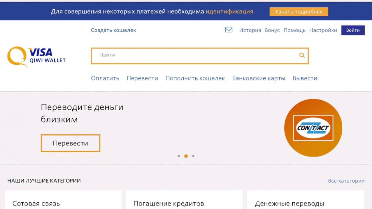 Банк восточный кредит наличными калькулятор краснодар