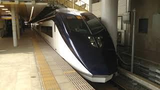 京成電鉄 新AE形 AE-8編成 8両編成  特急 スカイライナー16号 上野 行  日暮里駅 0番線を発車