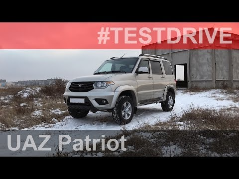 #TESTDRIVE UAZ Patriot / УАЗ 3163 [2015]
