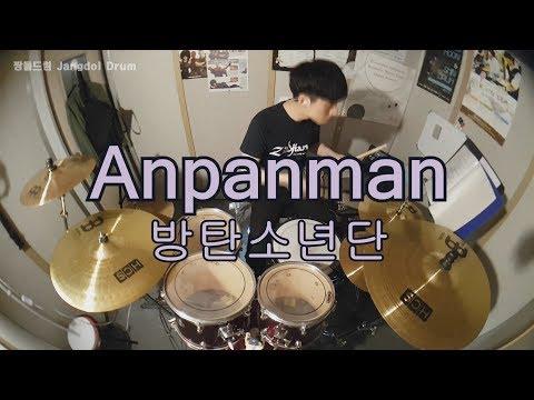 방탄소년단 (BTS)-Anpanman /