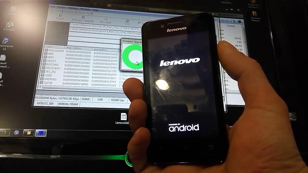 как прошить телефон lenovo a319 через флешку