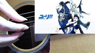 アニメ ユーリ!!! YURI on ICE からOP History Maker/DEAN FUJIOKA をソロギター(Fingerstyle Guitar Cover)で演奏してみました。 何とか今年中に一曲と今日12/31が...