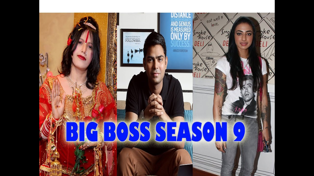BIG BOSS SEASON 10 WINNER LEAKED - YouTube