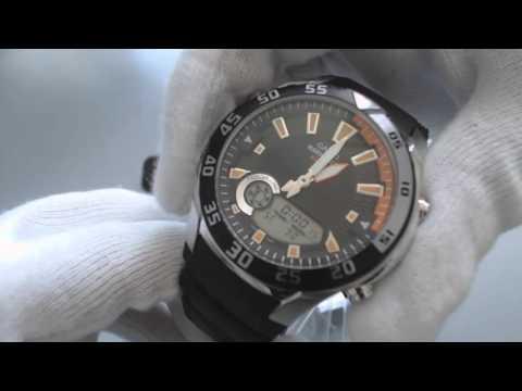 Men's Casio Marine Gear Tide Graph Watch AMW710 1AV