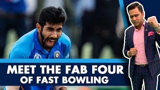 Meet the FAB 4 of FAST BOWLING   #AakashVani   Cricket Analysis