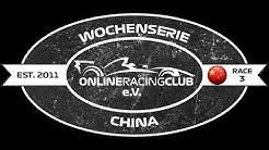Esport/ China /Freitags Testrennen/ORC