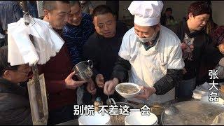 Món bánh bán chạy nhất tại Quảng Châu TQ - Bác Hà Nam