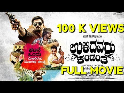 Download Ulidavaru Kandanthe - ಉಳಿದವರು ಕಂಡಂತೆ Full Movie | Rakshith Shetty |