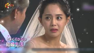 清潭洞(チョンダムドン)スキャンダル 第106話