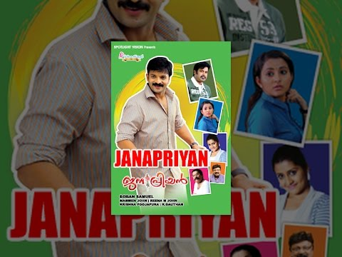 Janapriyan