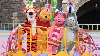 【TDL】シュール!微動だにしないプーさんたち!イースターワンダーランドのアドリブ集 Tokyo Disneyland - Disney